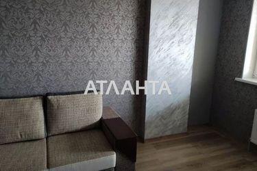 Изображение 11 — продается 1-комнатная в Ильичевке: 41000 у.е.