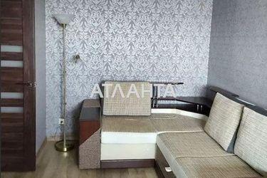 Изображение 12 — продается 1-комнатная в Ильичевке: 41000 у.е.