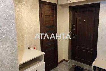 Изображение 23 — продается 1-комнатная в Ильичевке: 41000 у.е.