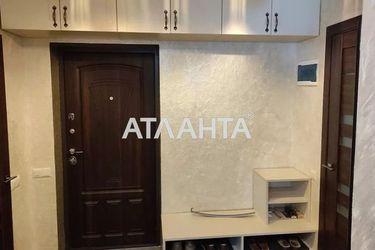 Изображение 24 — продается 1-комнатная в Ильичевке: 41000 у.е.