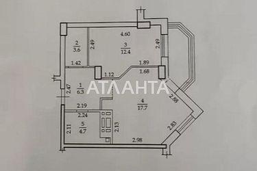 Изображение 27 — продается 1-комнатная в Ильичевке: 41000 у.е.