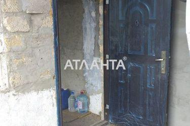 Изображение 7 — продается дом в Буялыке: 6500 у.е.