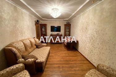 продается 2-комнатная в Киевском районе — 56000 у.е.