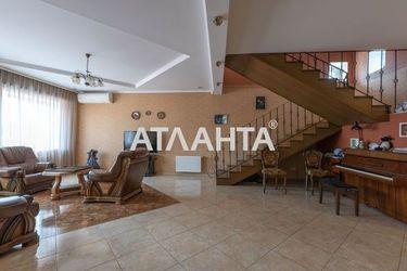 Изображение 8 — продается дом в Суворовском районе: 290000 у.е.