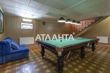Изображение 11 — продается дом в Суворовском районе: 290000 у.е.