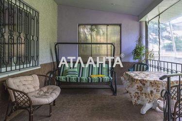 Изображение 13 — продается дом в Суворовском районе: 290000 у.е.