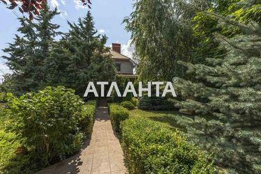 Изображение 15 — продается дом в Суворовском районе: 290000 у.е.