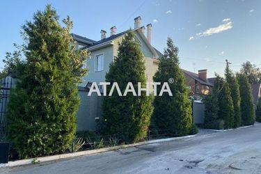 Изображение 5 — сдается здание Мизикевича (Лиманка): 5814 у.е.
