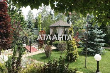 Изображение 13 — сдается здание Мизикевича (Лиманка): 5814 у.е.