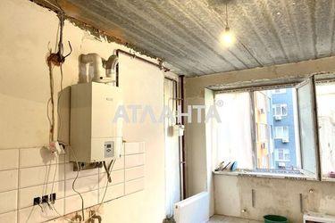 Изображение 5 — продается 1-комнатная в Ирпене: 45000 у.е.