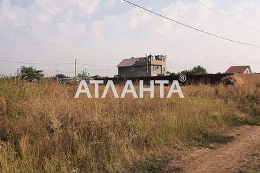 продается участок в Фонтанке — 15000 у.е.