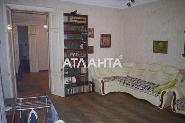 Изображение 2 — продается многокомнатная в Приморском районе: 99000 у.е.
