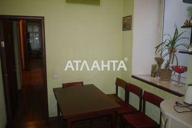 Изображение 7 — продается многокомнатная в Приморском районе: 99000 у.е.