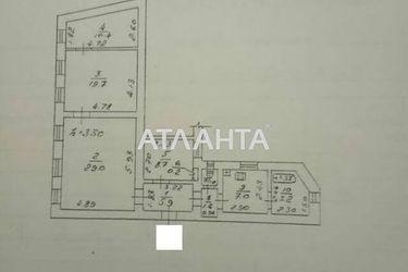 Изображение 16 — продается многокомнатная в Приморском районе: 99000 у.е.