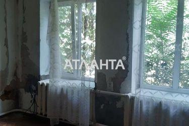 Изображение 7 — продается дом в Суворовском районе: 24000 у.е.