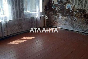продается дом в Суворовском районе — 24000 у.е.