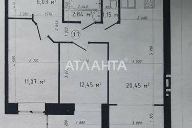 Изображение 2 — продается 2-комнатная в Крыжановке: 41000 у.е.