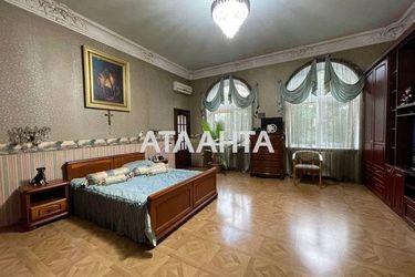 Изображение 5 — продается дом в Киевском районе: 750000 у.е.