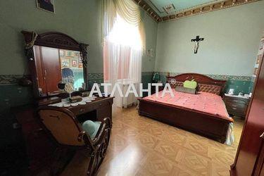 Изображение 7 — продается дом в Киевском районе: 750000 у.е.