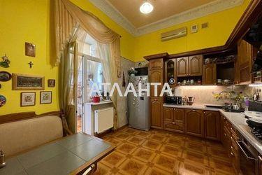 Изображение 9 — продается дом в Киевском районе: 750000 у.е.