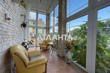 Изображение 11 — продается дом в Киевском районе: 750000 у.е.