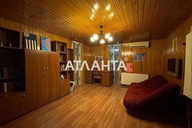Изображение 15 — продается дом в Киевском районе: 750000 у.е.