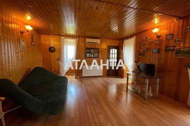 Изображение 16 — продается дом в Киевском районе: 750000 у.е.