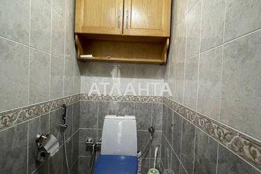 Изображение 20 — продается дом в Киевском районе: 750000 у.е.