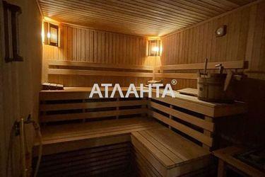 Изображение 21 — продается дом в Киевском районе: 750000 у.е.