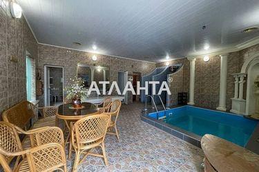 Изображение 22 — продается дом в Киевском районе: 750000 у.е.