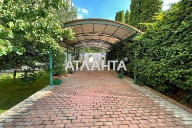 Изображение 24 — продается дом в Киевском районе: 750000 у.е.