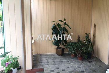 Изображение 8 — продается дом в Суворовском районе: 150000 у.е.