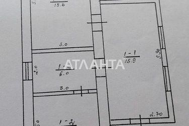 Изображение 4 — продается дом в Дачном: 17500 у.е.