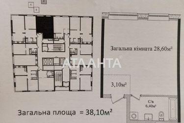 Изображение 3 — продается 1-комнатная в Приморском районе: 50000 у.е.