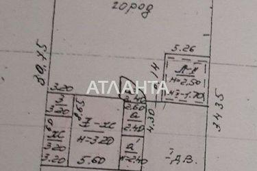 Изображение 7 — продается дом в Малиновском районе: 170000 у.е.
