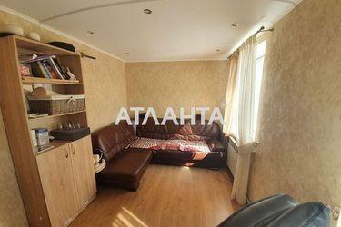 Изображение 10 — продается дом в Малиновском районе: 170000 у.е.