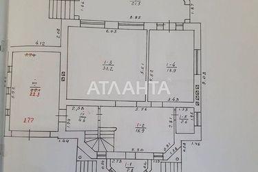 Изображение 22 — продается дом Мизикевича (Лиманка): 595000 у.е.