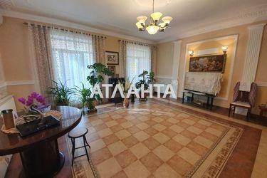 Изображение 4 — продается дом Мизикевича (Лиманка): 595000 у.е.
