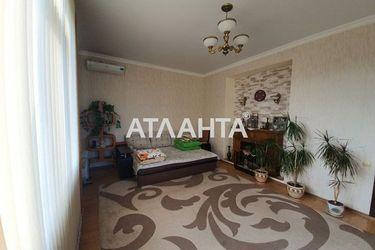 Изображение 10 — продается дом Мизикевича (Лиманка): 595000 у.е.
