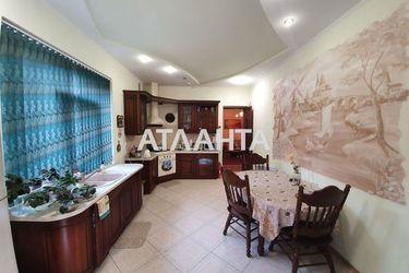 Изображение 13 — продается дом Мизикевича (Лиманка): 595000 у.е.