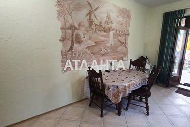 Изображение 14 — продается дом Мизикевича (Лиманка): 595000 у.е.
