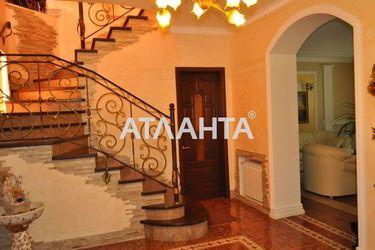 Изображение 18 — продается дом Мизикевича (Лиманка): 595000 у.е.