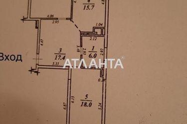 Изображение 8 — продается 2-комнатная в Приморском районе: 148000 у.е.