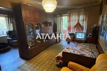 продается 2-комнатная в Печерском районе — 77000 у.е.