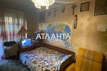 Изображение 6 — продается 2-комнатная в Печерском районе: 77000 у.е.