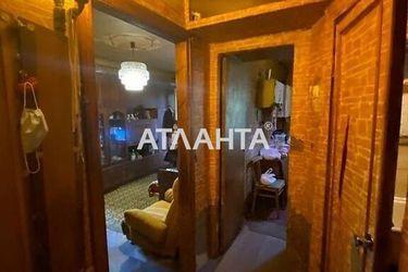 Изображение 8 — продается 2-комнатная в Печерском районе: 77000 у.е.