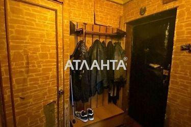 Изображение 9 — продается 2-комнатная в Печерском районе: 77000 у.е.