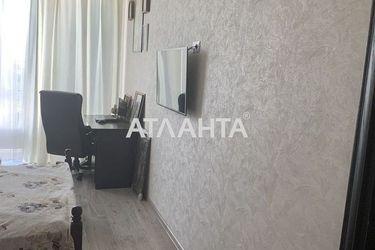 Изображение 11 — продается 3-комнатная в Киевском районе: 110000 у.е.