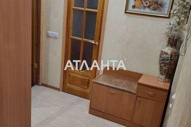 Изображение 3 — продается многокомнатная в Московском районе: 86000 у.е.