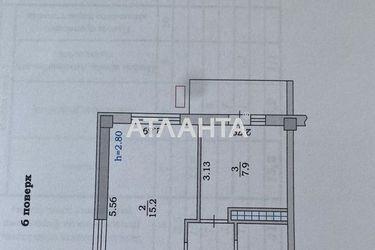 Изображение 9 — продается 1-комнатная в Киевском районе: 46000 у.е.